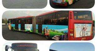 اسکان مسافرین در همدان 2018